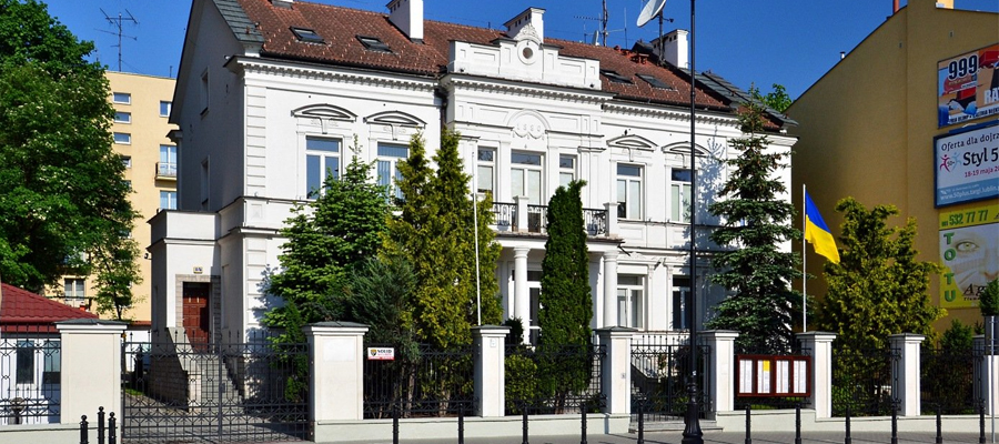 """Результат пошуку зображень за запитом """"посольство україни в польщі"""""""